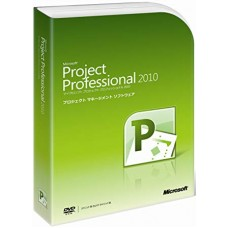 Microsoft Project Professional 2010 日本語版