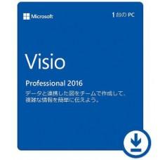 Microsoft Visio Professional 2016 日本語版